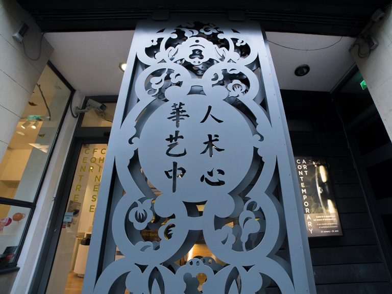 Photograph of CFCCA's front entrance