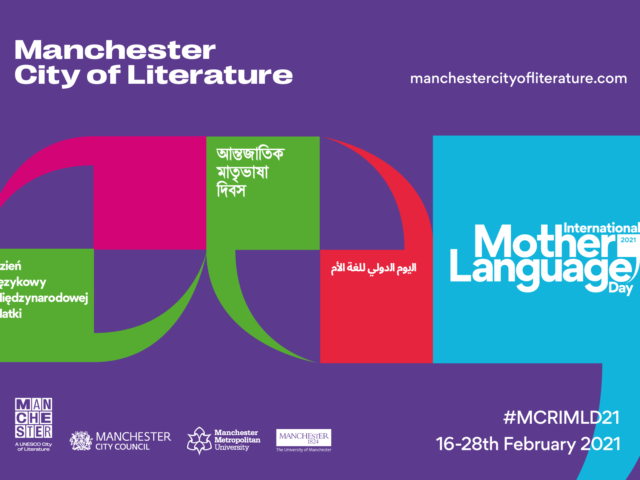 Manchester City of Literature - International Mother Language Day