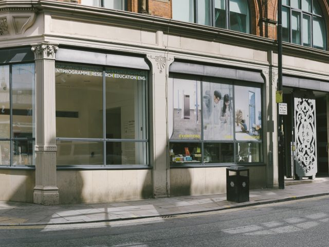 Photograph of front entrance of CFCCA from Thomas Street